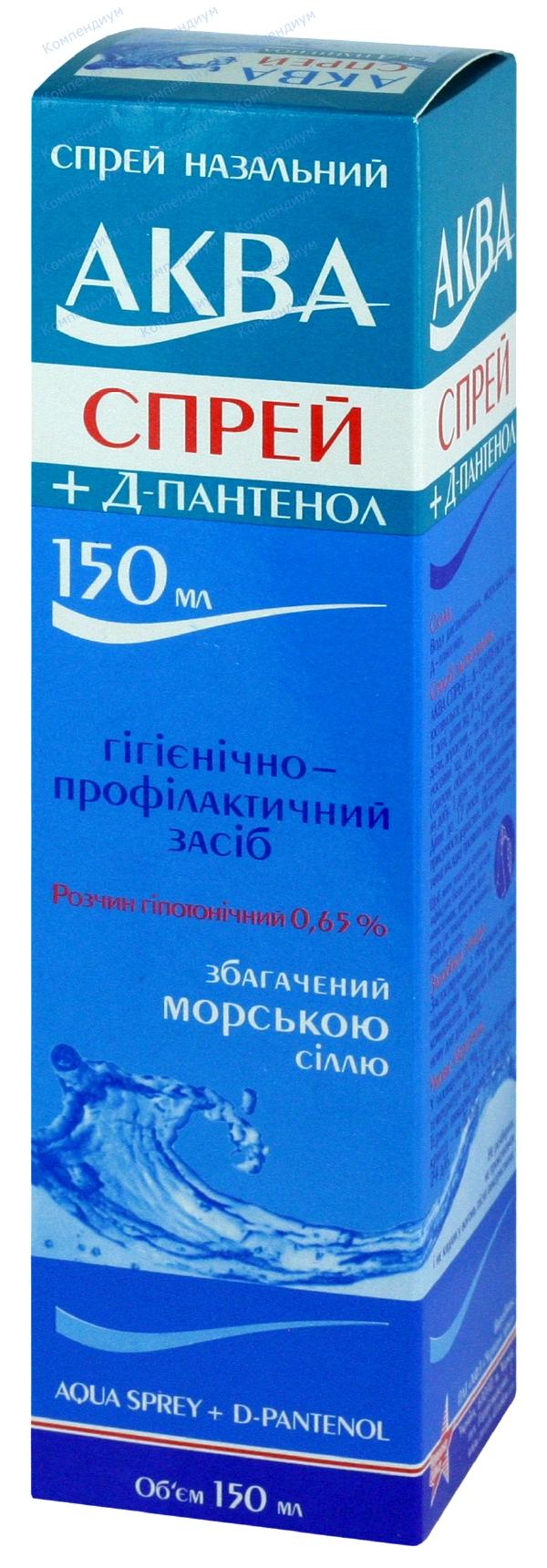 Аква спрей плюс д-пантенол спрей назал. 0,65% 150 мл