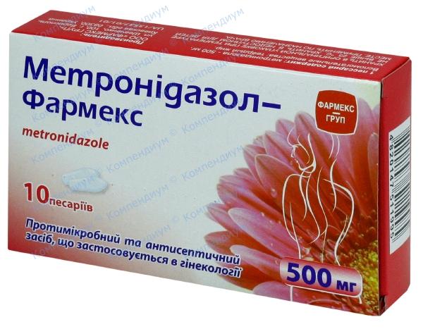 Метронидазол табл. вагин. 500 мг №10