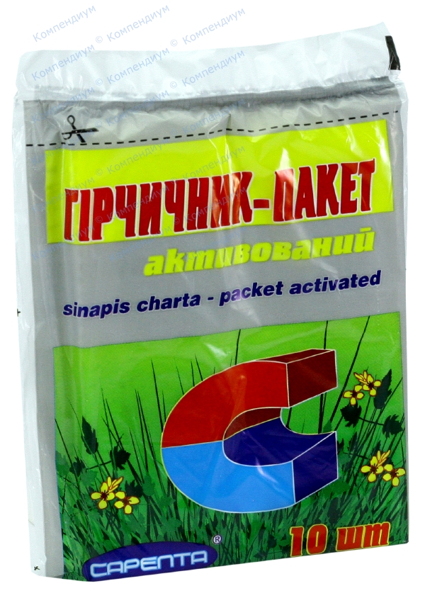 Горчичник-пакет активирован. лента пакет №10