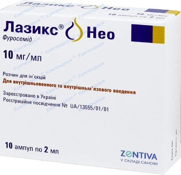 Лазикс р-р д/ин. 1% амп. 2 мл №10