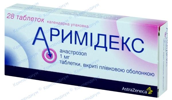 Аримидекс табл. п/о 1 мг №28