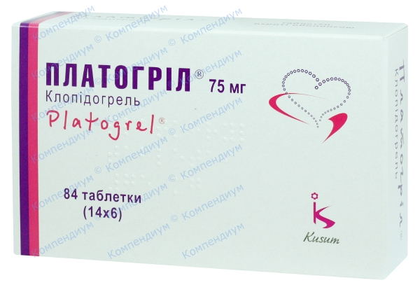 Платогрил табл. п/о 75 мг №84