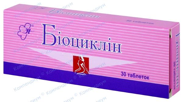 Биоциклин табл. 45 мг блистер №30