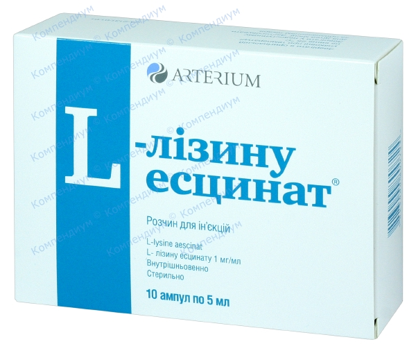 L-Лизина эсцинат р-р д/ин. 1 мг/мл амп. 5 мл №10