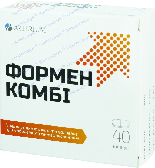 Формен комби капс. 340 мг №40