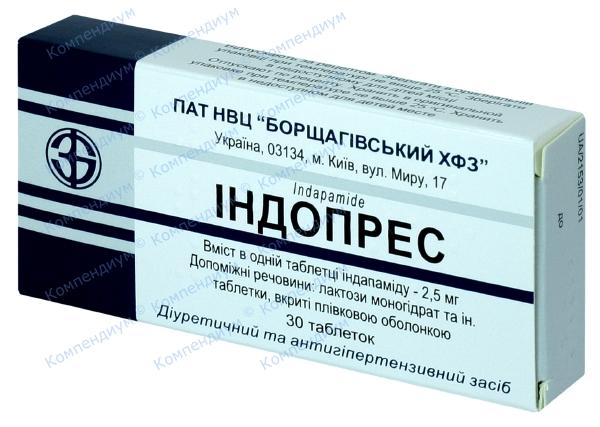 Индопрес табл. п/о 2,5 мг №30