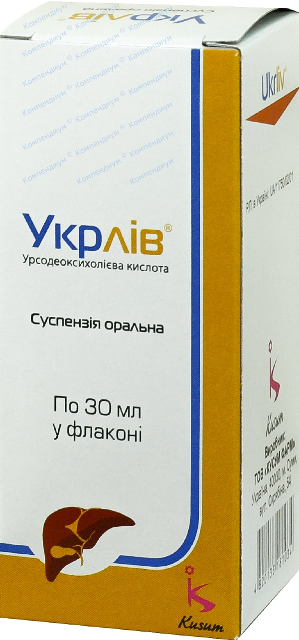 Укрлив сусп. орал. 250 мг/5 мл фл. 30 мл №1