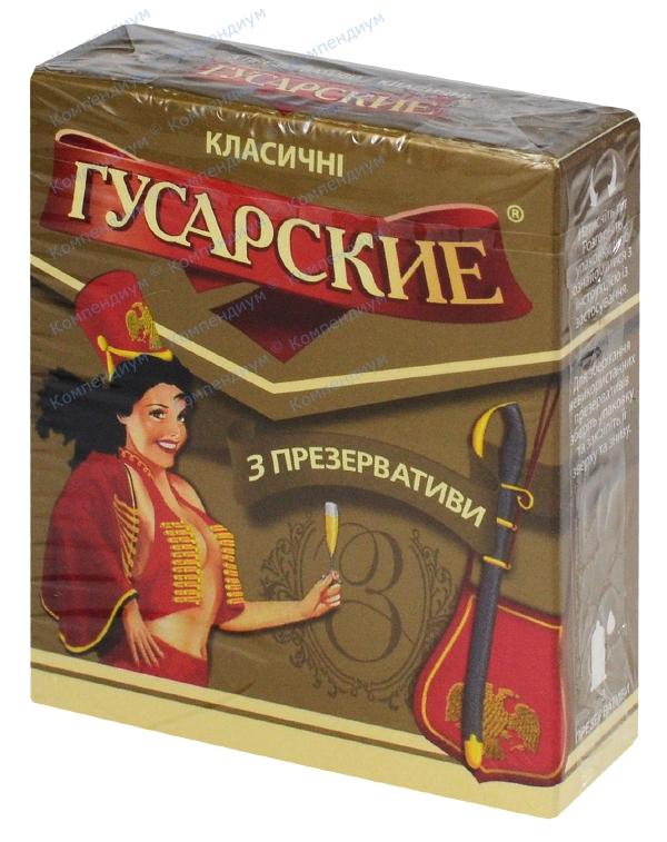 Презервативы Гусарские классические №3