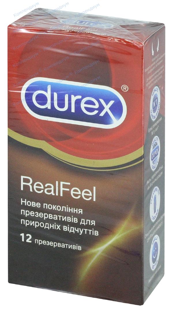 Презервативы Дюрекс натуральные ощущения №12