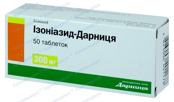 Изониазид табл. 300 мг №50