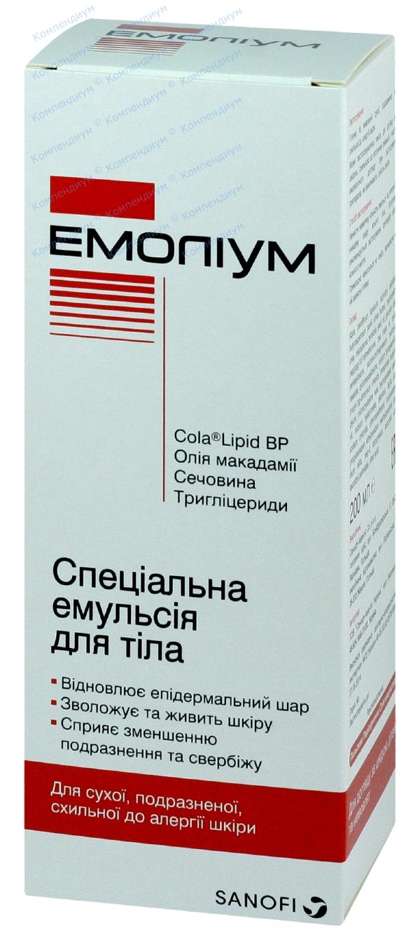 Эмолиум специальная эмульсия для тела 200 мл