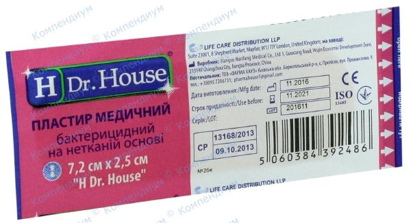 Лейкопластырь Н др. Хаус 7,2 см х 2,5 см, на н/ткан. основе