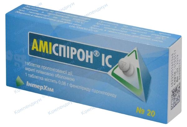 Амиспирон табл. пролонг. 80 мг №20
