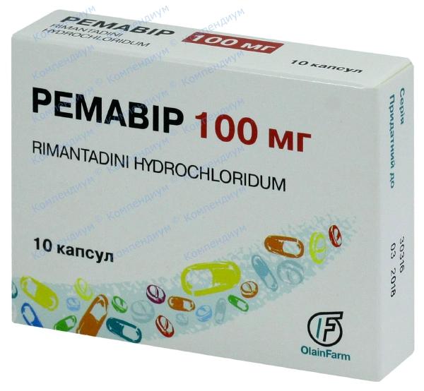 Ремавир капс. 100 мг №10