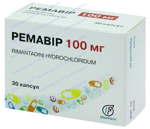 Ремавир капс. 100 мг №30