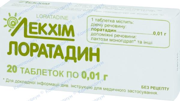 Дезлоратадин табл. п/о 5 мг блистер №10