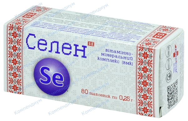 Витамин-ка комплекс с селеном табл. 0,25 г №80