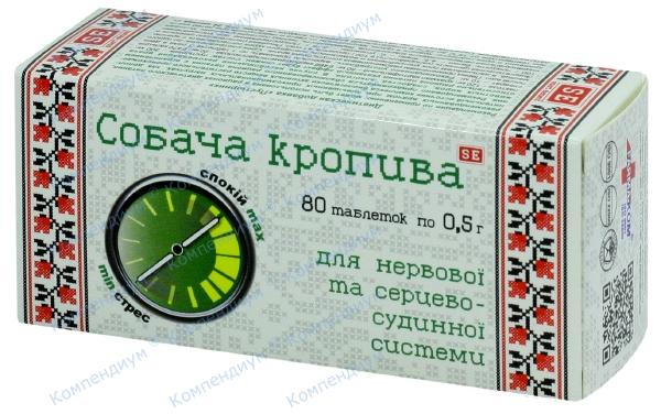 Пустырник табл. 0,5 г №80