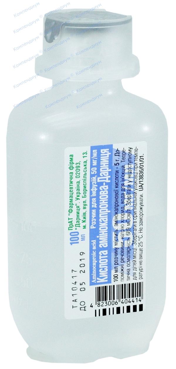Аминокапроновая кислота р-р д/инф. 500 мг/мл фл. 100 мл №1