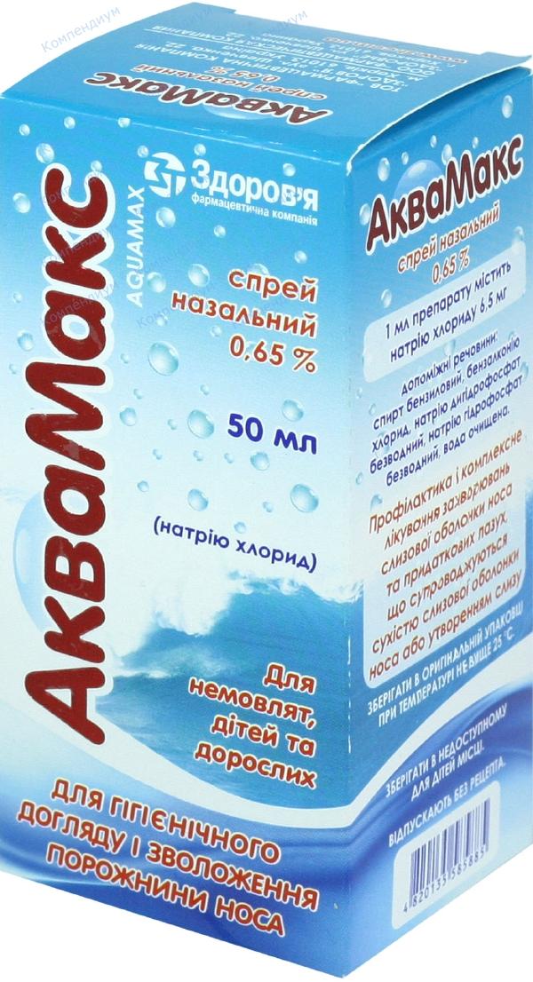 Аквамакс спрей назал. 0,65% фл. 50 мл №1