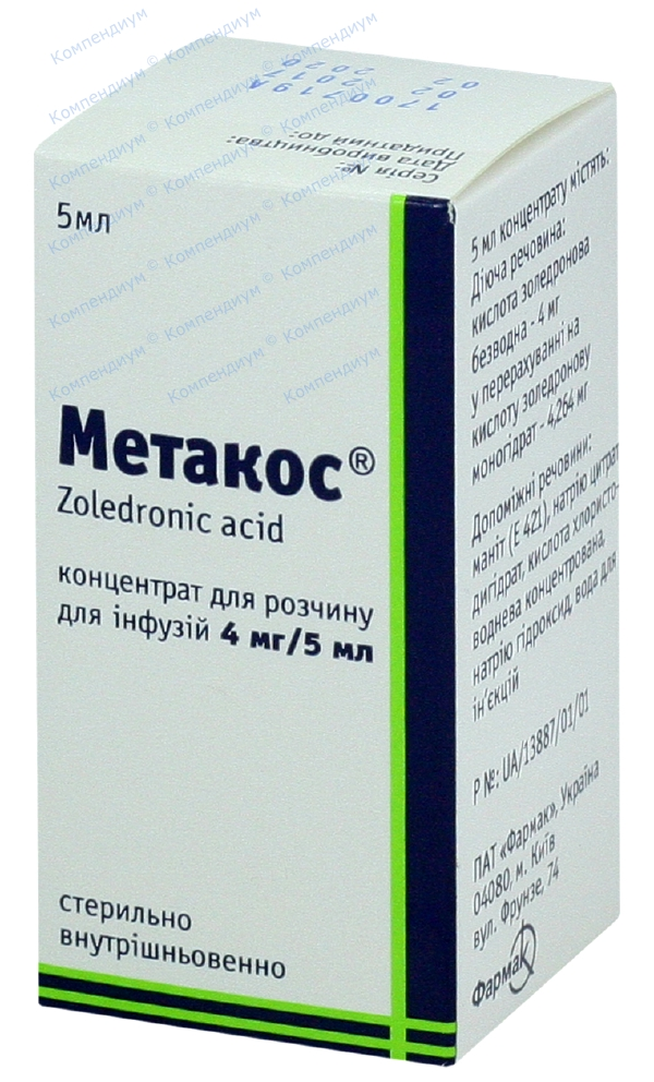 Метакос конц. д/инф. 4 мг/5мл фл. 5 мл №1
