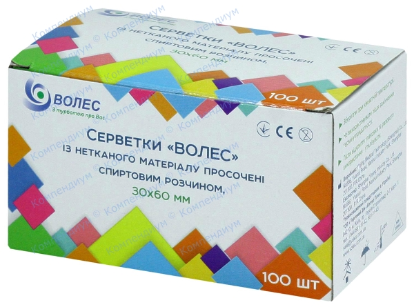 Салфетки спиртовые Волес 30 х 60 мм №100