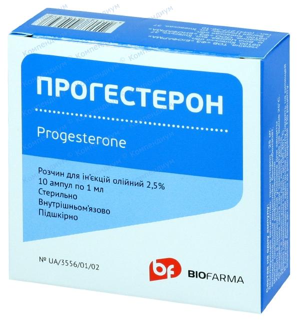 Прогестерон р-р д/ин. 2,5% амп. 1 мл №10
