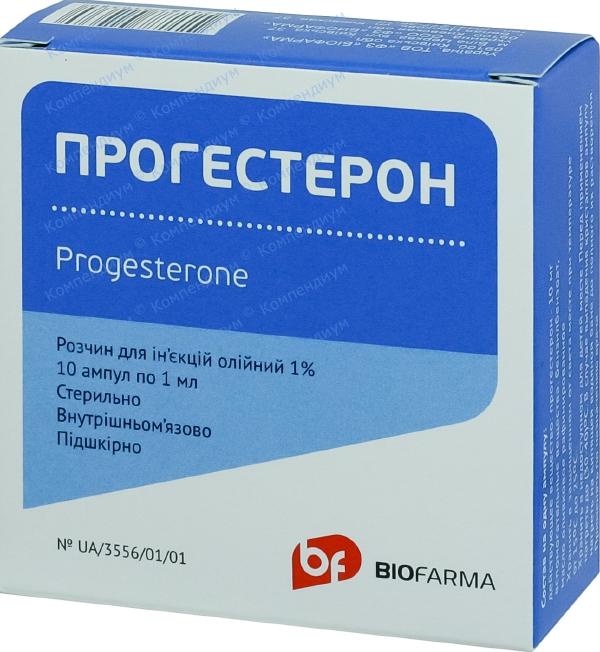 Прогестерон р-р д/ин. 1% амп. 1 мл №10