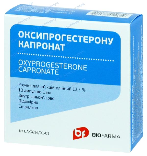 Оксипрогестерона капронат р-р д/ин. 12,5% амп. 1 мл №10