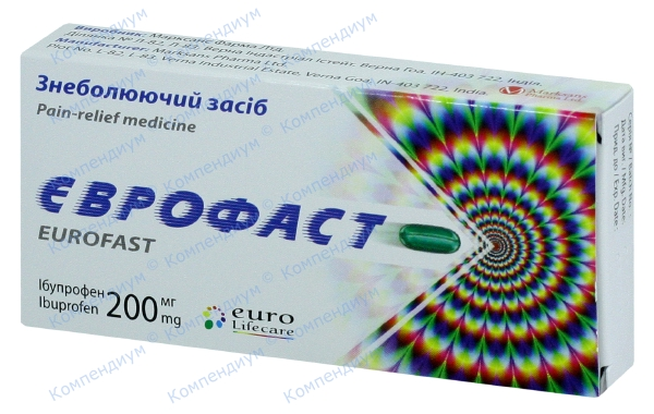 Еврофаст капс. 200 мг №10