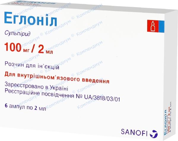 Эглонил р-р д/ин. 100 мг амп. 2 мл №6