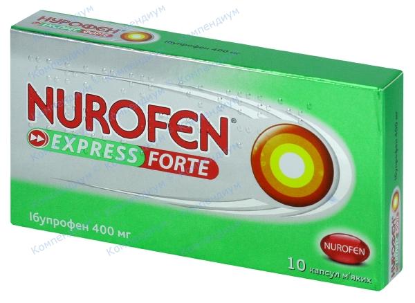 Нурофен экспресс форте капс. мягкие 400 мг №10