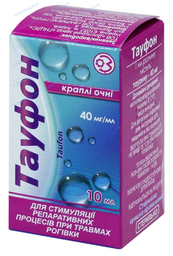 Тауфон кап. глаз. 40 мг/мл фл. 10 мл №1