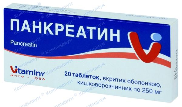 Панкреатин табл. п/о киш.-раств. 250 мг №20