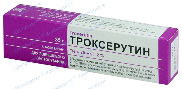 Троксерутин гель 2% туба 35 г №1