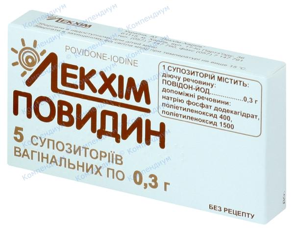 Повидин супп. вагин. 300 мг №5