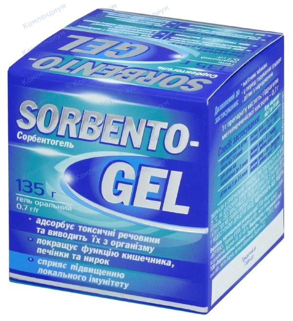 Сорбентогель гель орал. 135 мг №1
