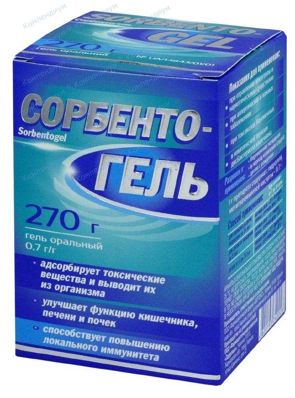 Сорбентогель гель орал. 270 мг №1
