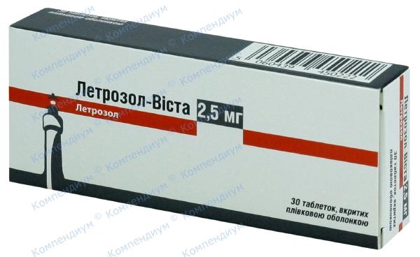 Летрозол табл. п/о 2,5 мг №30