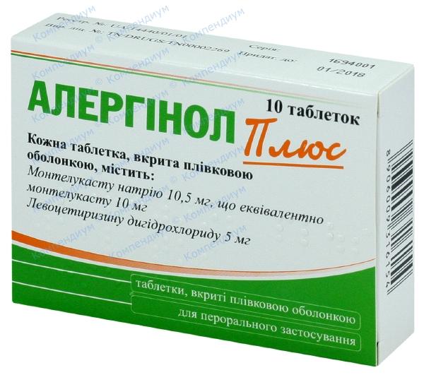 Аллергинол плюс табл. п/о №10