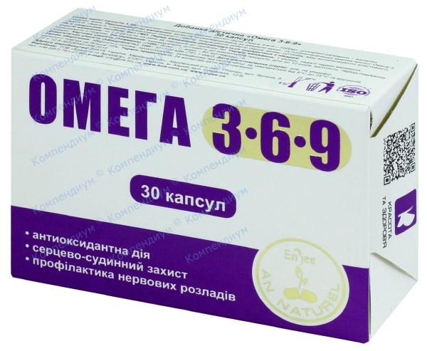 Омега 3-6-9 капс. 1000 мг №30