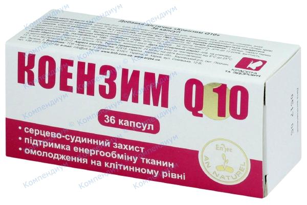 Коэнзим Q10 капс. №36