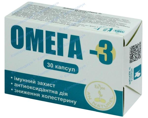 Омега 3 капс. 1000 мг №30