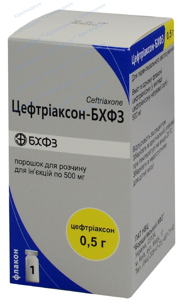 Цефтриаксон пор. д/ин. 500 мг №1