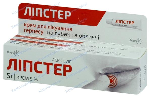 Липстер крем 5% туба 5 г №1