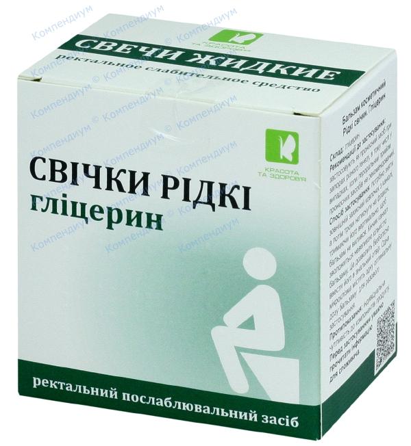 Свечи жидкие Глицерин фл. 9 мл №6