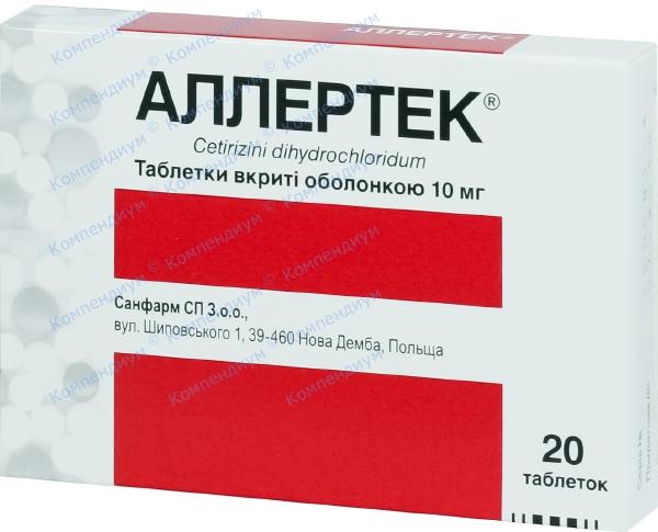 Аллертек табл. п/о 10 мг №20