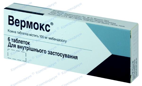 Вермокс табл. 100 мг №6