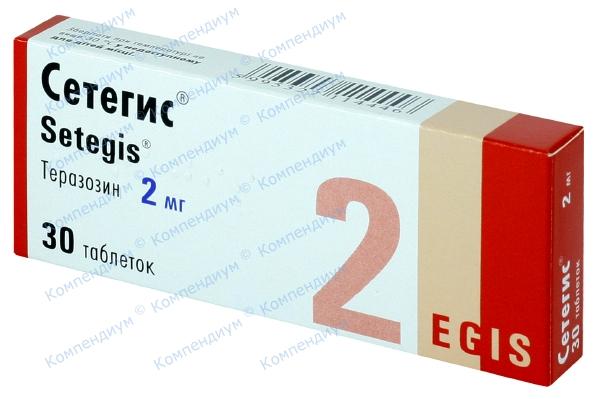 Сетегис табл. 2 мг блистер №30