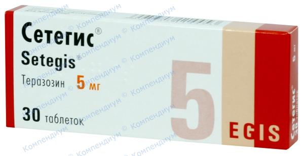 Сетегис табл. 5 мг блистер №30